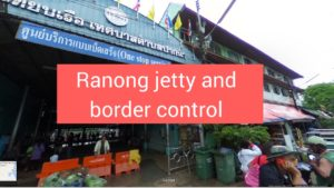 360 pano ranong border crossing one stop service thailand